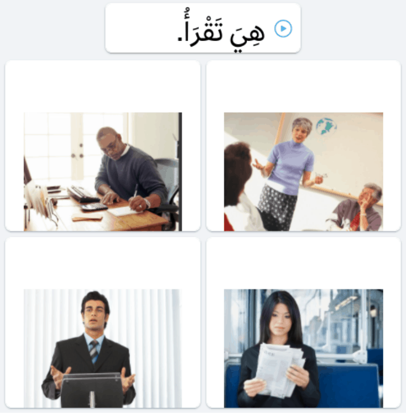 Rosetta-Stone-Product-Review-Test-Question-Arabic