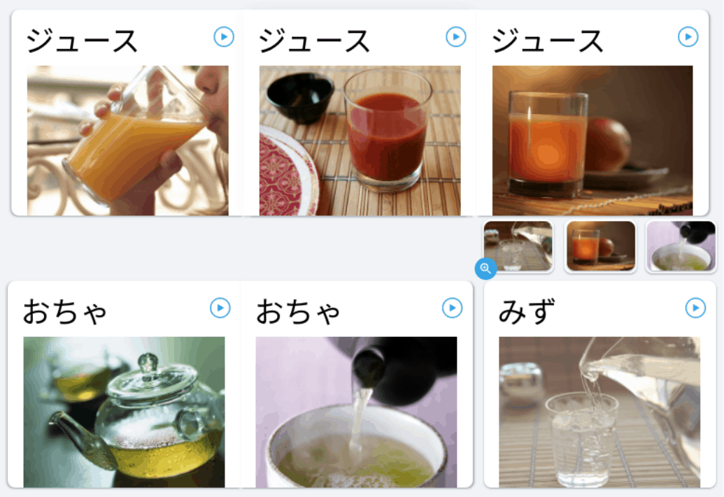 Rosetta-Stone-Product-Review-Test-Question-Japanese