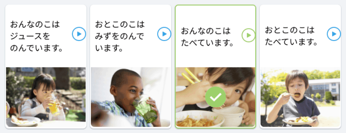 Rosetta-Stone-Product-Review-Japanese-Lesson-Example