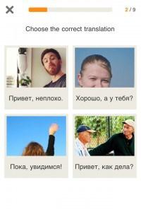 Babbel Russian example