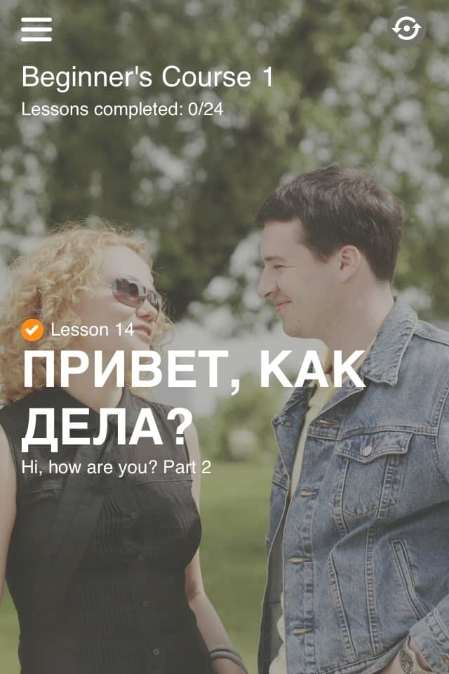 Babbel Russian Cover