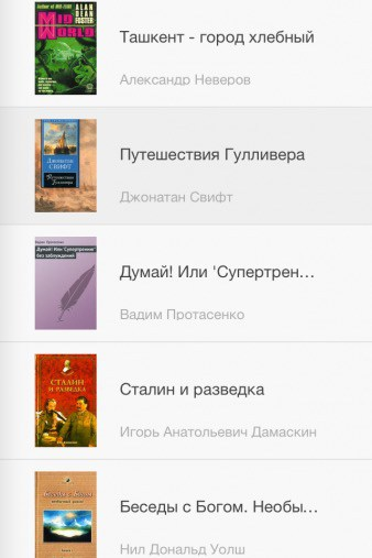 Bliu Bliu Books Russian
