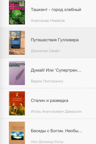 Bliu Bliu Books Russian