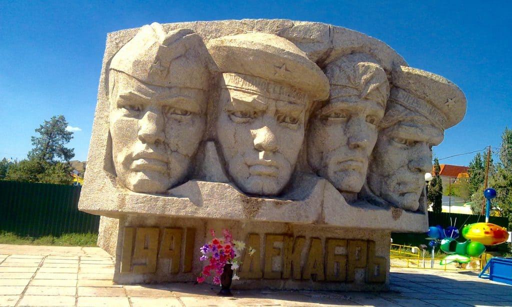Memorial in Koktebel'