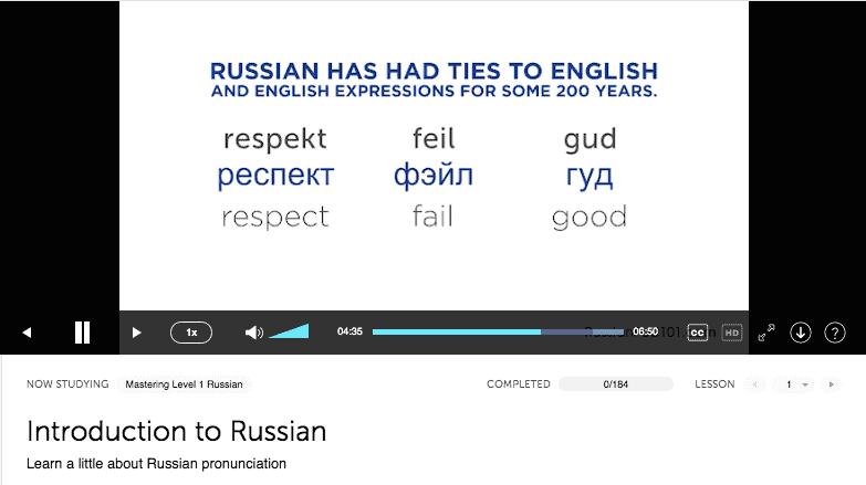 Video Lessons (RussianPod)