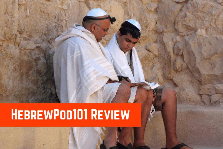 HebrewPod101 Review