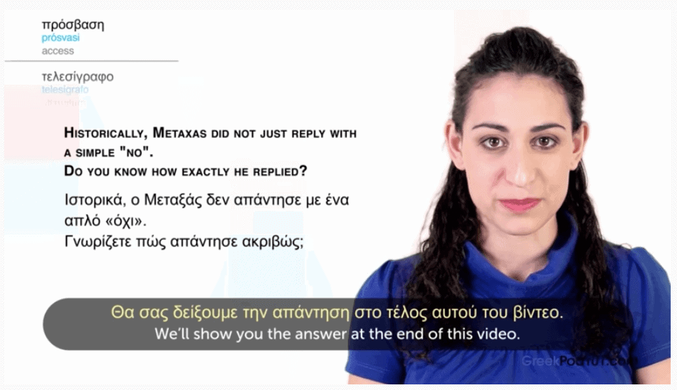 GreekPod101 Review - Video Quiz