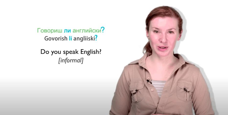 BulgarianPod101 Review - Teacher Eva