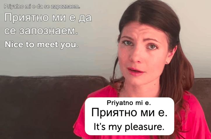 BulgarianPod101 Teacher