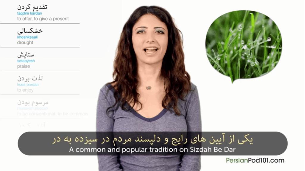PersianPod101-Review-Culture-Class1
