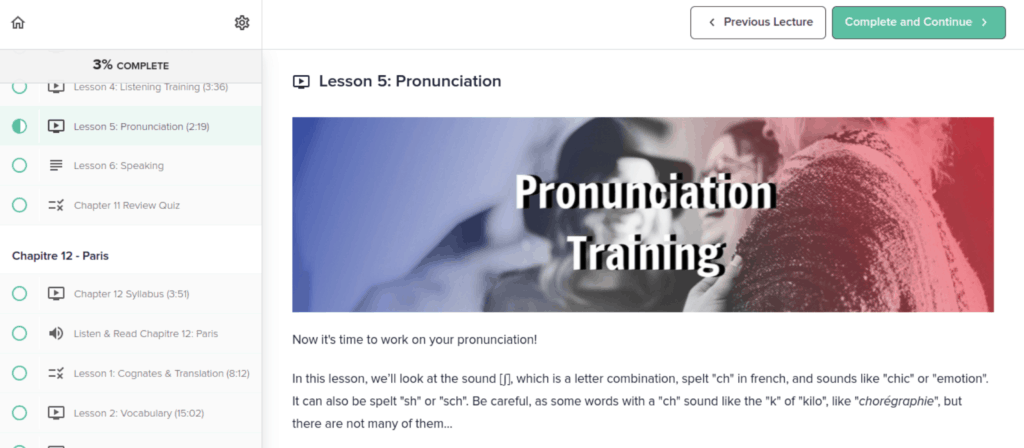 French Uncovered Screenshot - Pronunciation Training