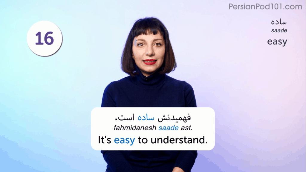 PersianPod101-Review-Video-Lesson-Easy