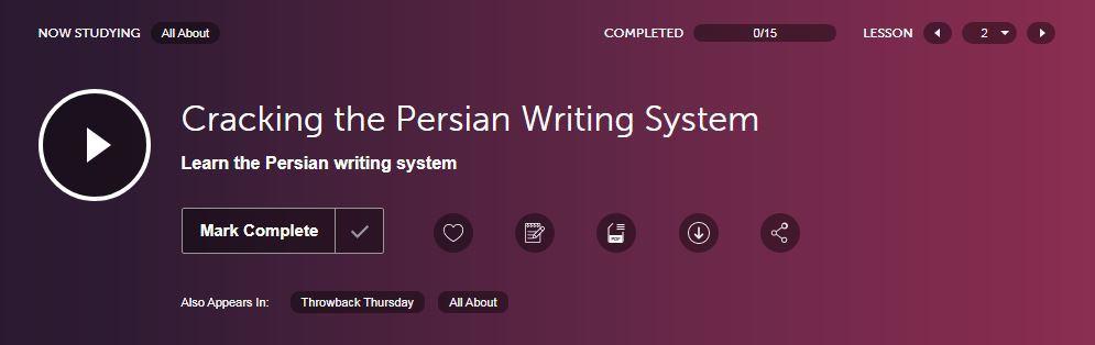 typical audio lesson PersianPod101