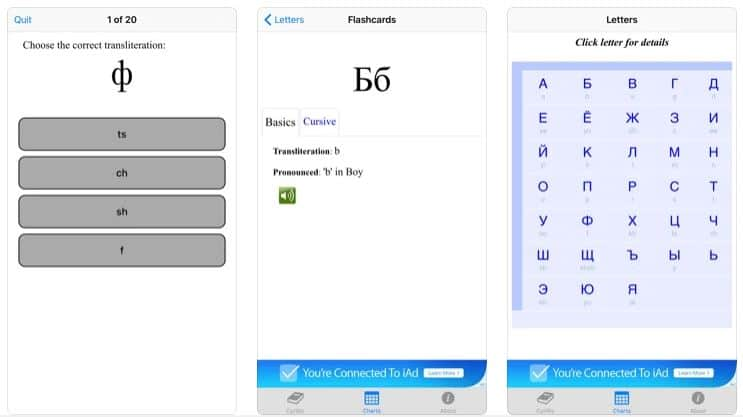 Top-5-Apps-For-Learning-Russian-Cryllic-app2