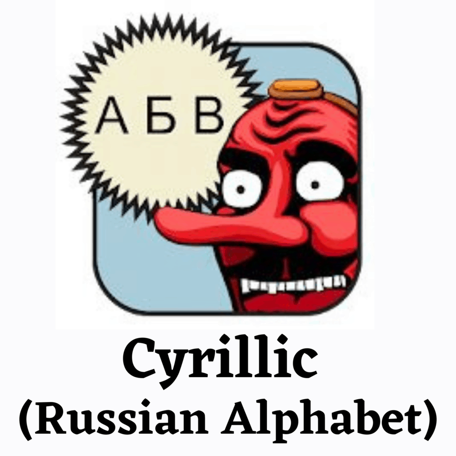 Top-5-Apps-For-Learning-Russian-Cryllic-app3