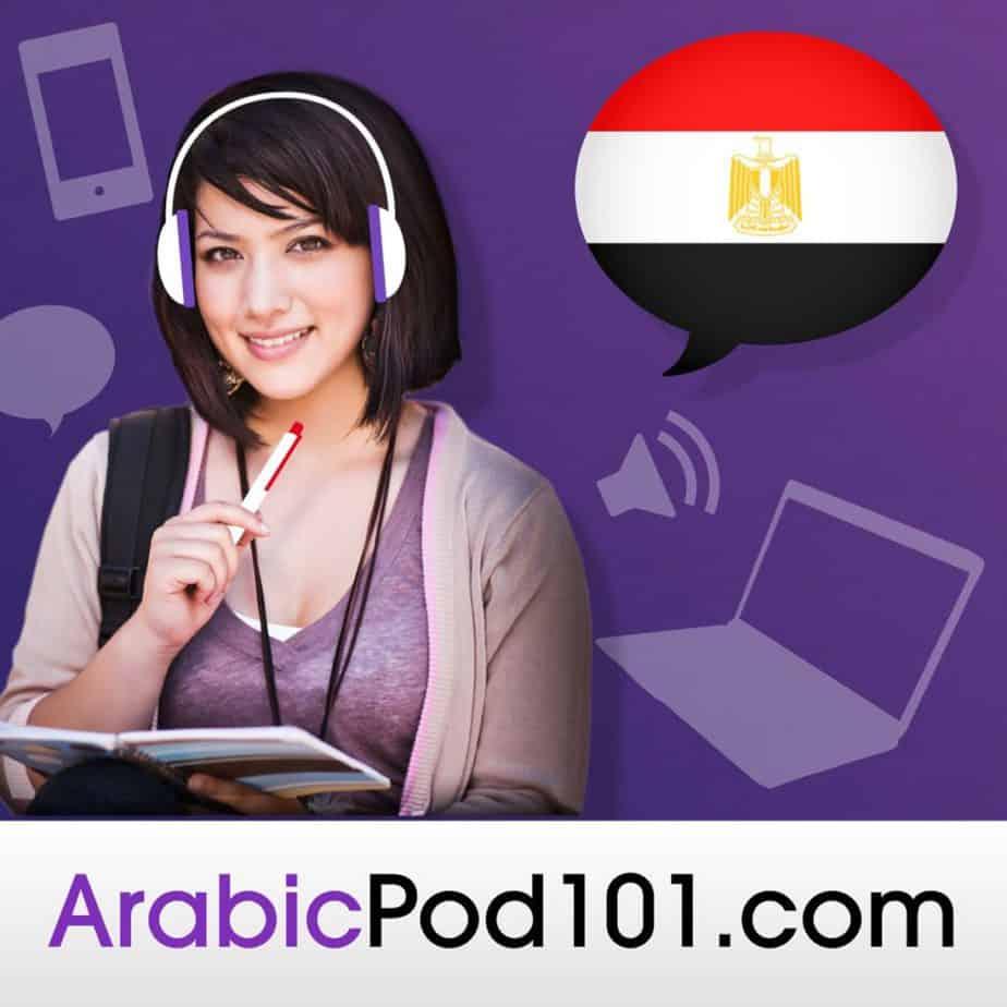 Best_5_Apps_for_Learning_Arabic_ArabicPod101_Thumbnail