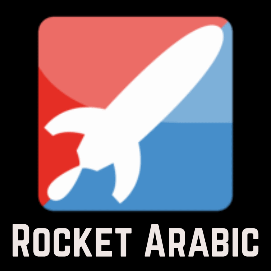 Best_5_Apps_for_Learning_Arabic_Rocket_Arabic_Thumbnail